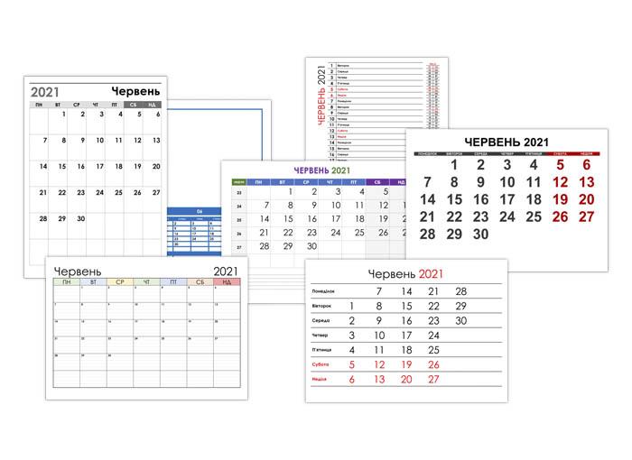 Календар на червень 2021 року