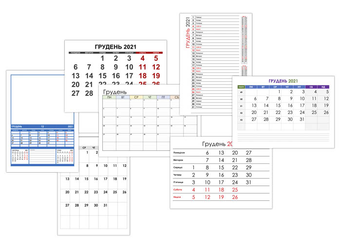 Календар на грудень 2021 року