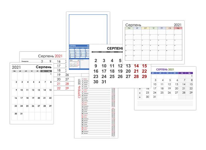 Календар на серпень 2021 року