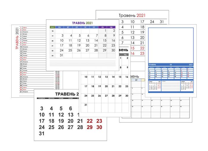Календар на травень 2021 року