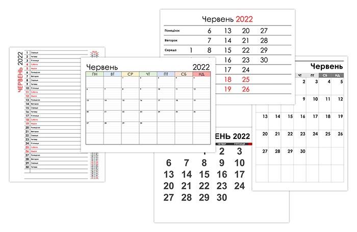 Календар на червень 2022 року