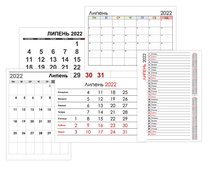 Календар на липень 2022 року