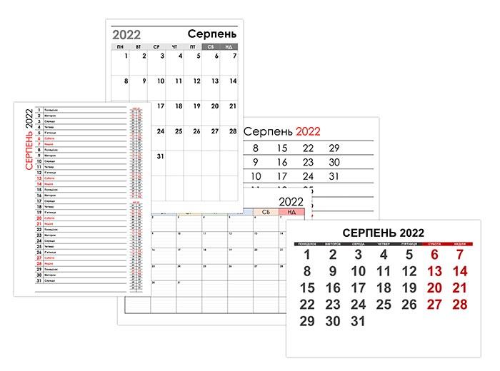 Календар на серпень 2022 року
