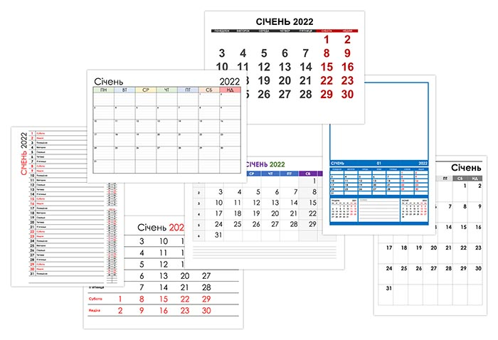Календар на січень 2022 року