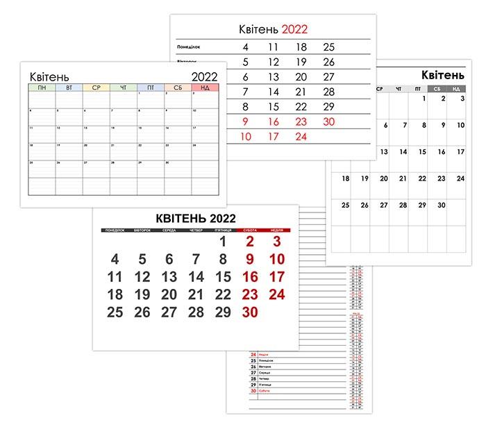 Календар на квітень 2022 року