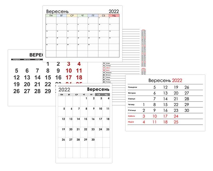Календар на вересень 2022 року