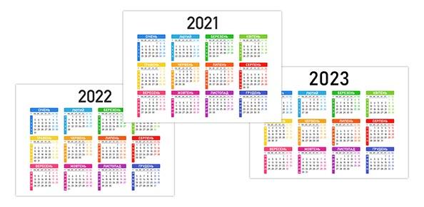 Календар у векторі