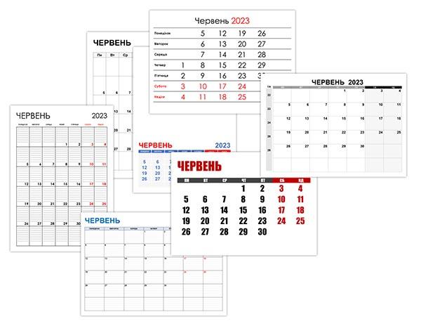 Календар на червень 2023 року