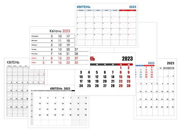 Календар на квітень 2023 року