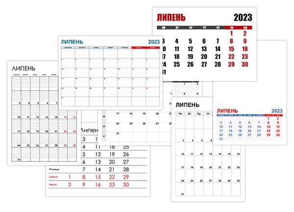 Календар на липень 2023 року