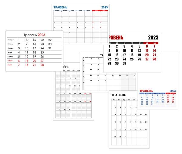 Календар на травень 2023 року