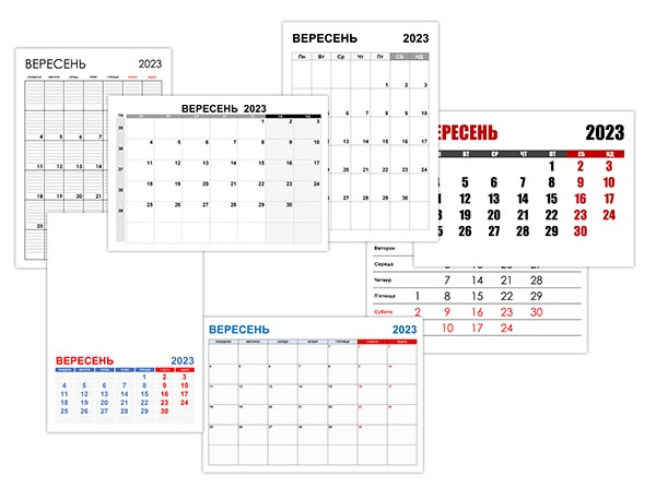 Календар на вересень 2023 року